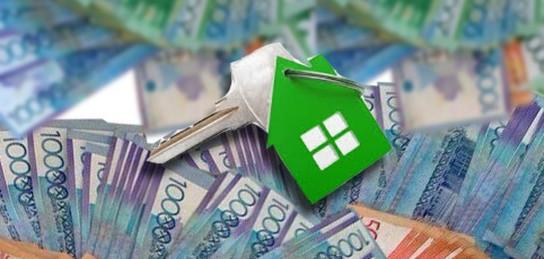 Ірі компания қызметкерлеріне 5%-бен ипотека беріледі