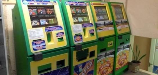 Игровые автоматы 2005 гперцы игровые автоматы онлайн манки