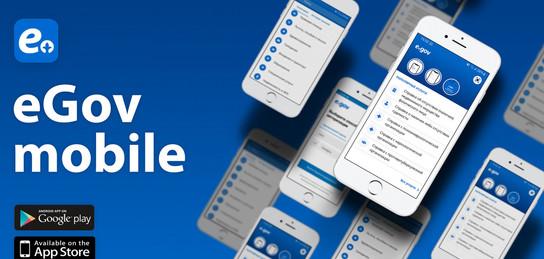 В eGov mobile будет создан личный кабинет для юрлиц