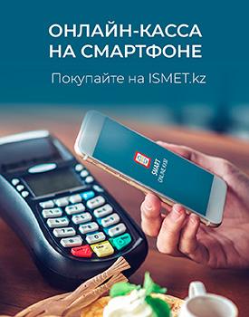 meet.mail.kz