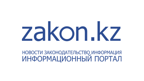 Картинки по запросу Zakon.kz