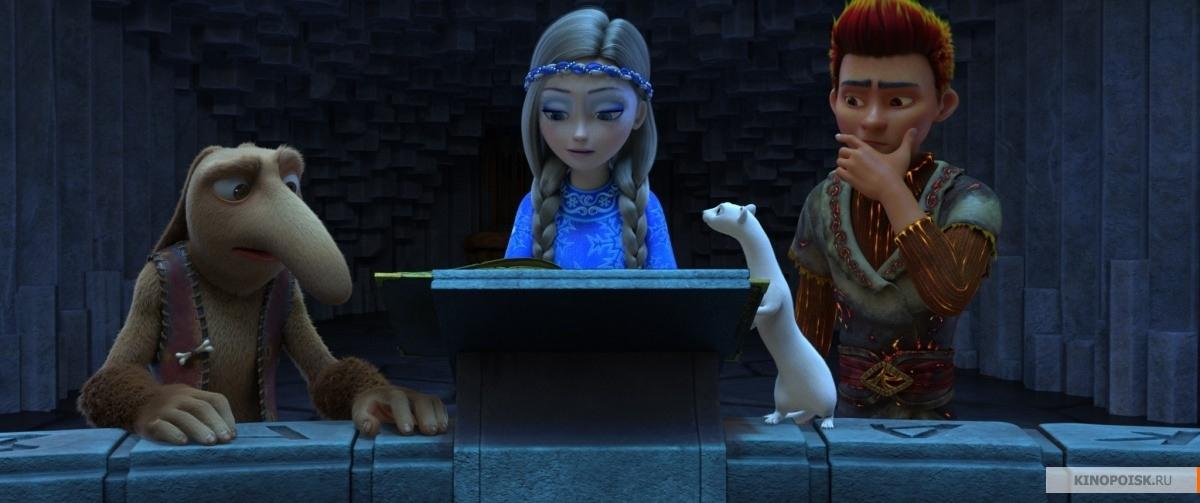 Скачать мультфильм Снежная королева 3 Огонь и лед 2016