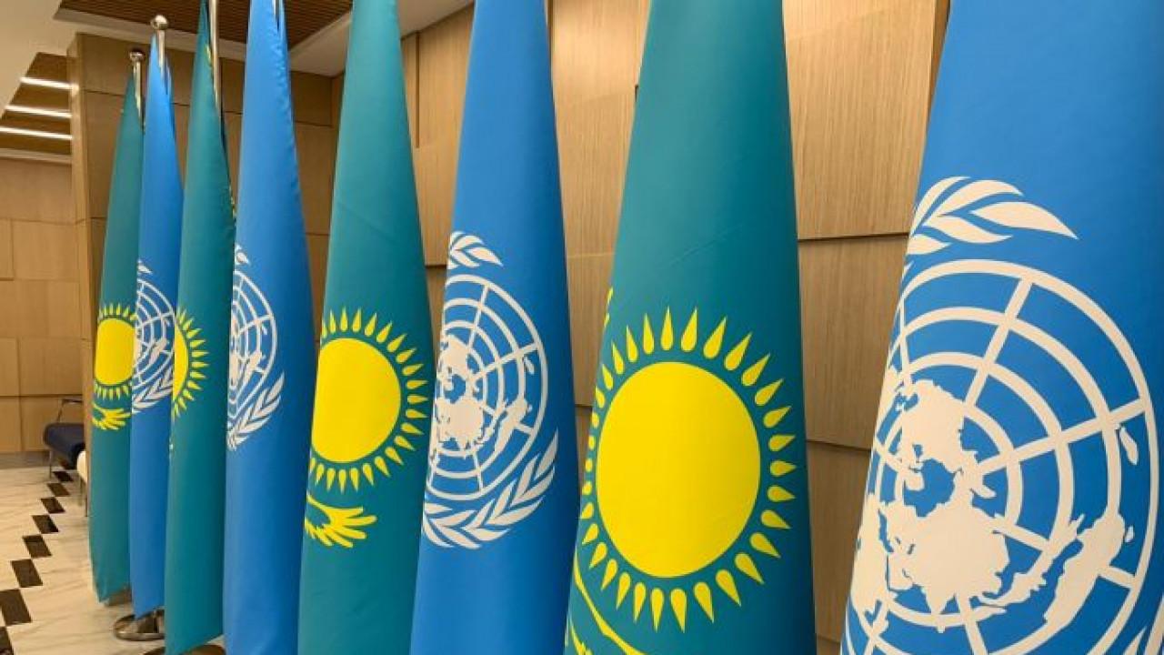 Ко Дню ООН