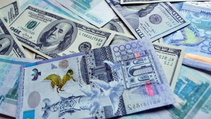 Курс валют на 5 июля