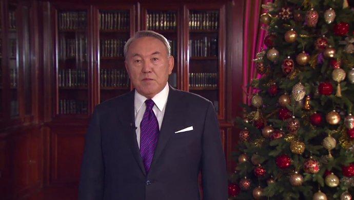 самых поздравление назарбаева с новым годом штора дачу