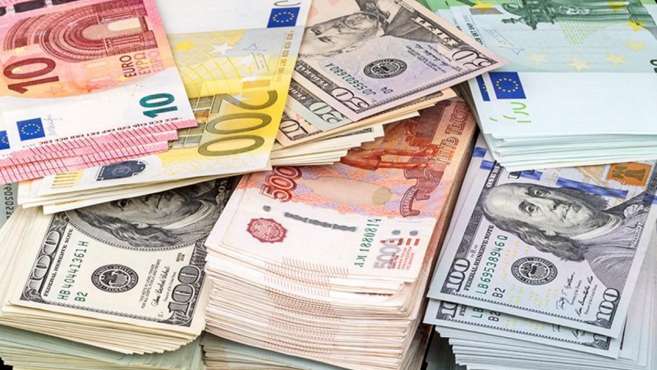 Картинка разных валютах
