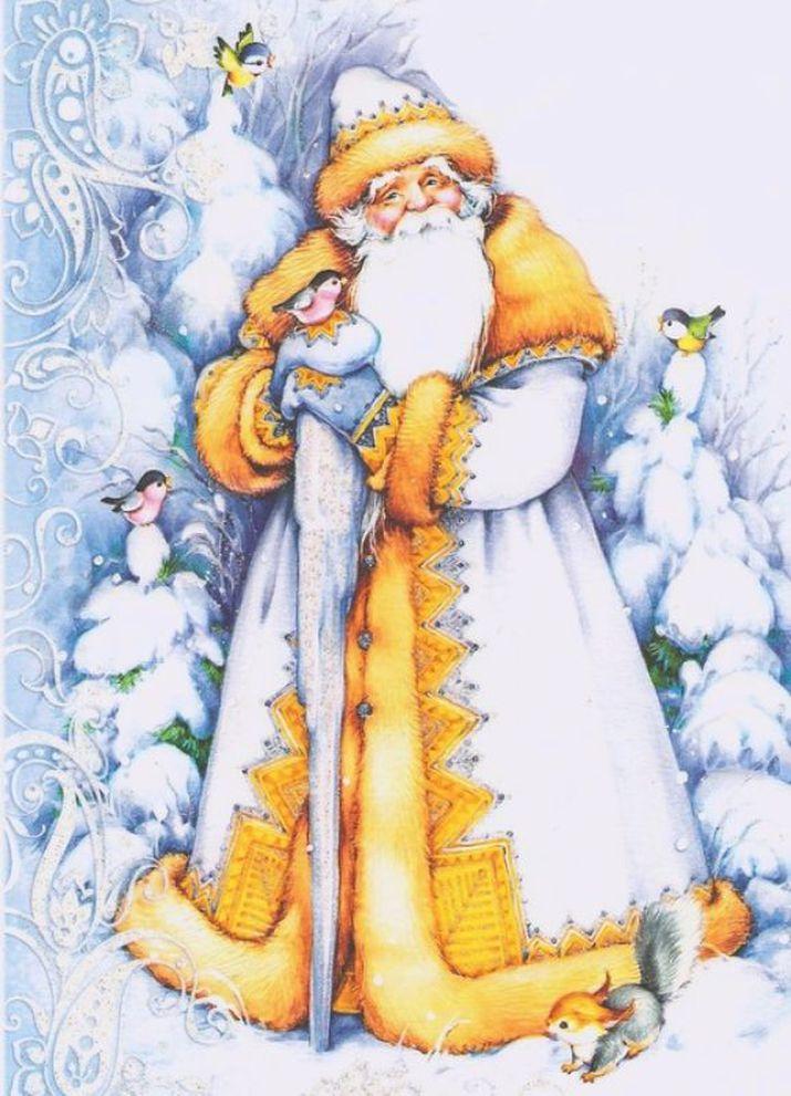 Открытка, дед мороз на открытках в синей шубе