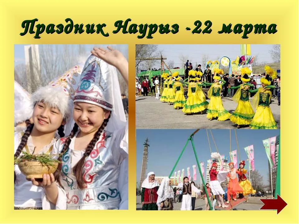 Открытки на праздники в казахстане, дню ракетных