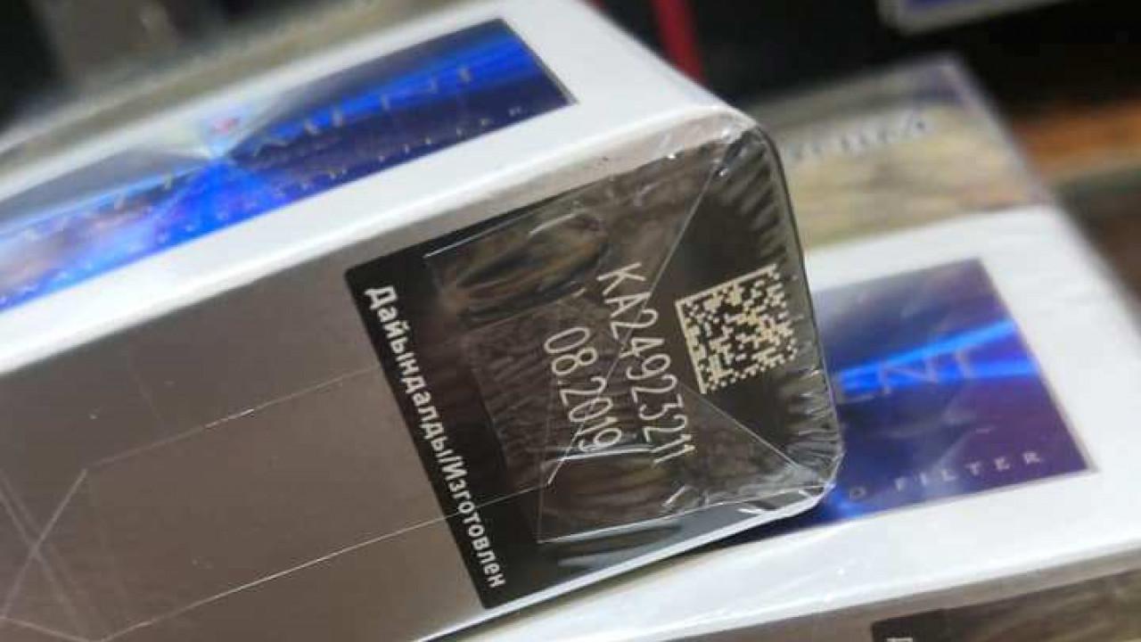 Торговля табачными изделиями в казахстане табак для сигарет развесной купить в воронеже
